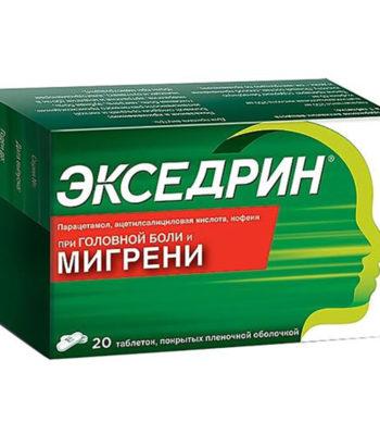 Как лечить мигрень таблетками Экседрин