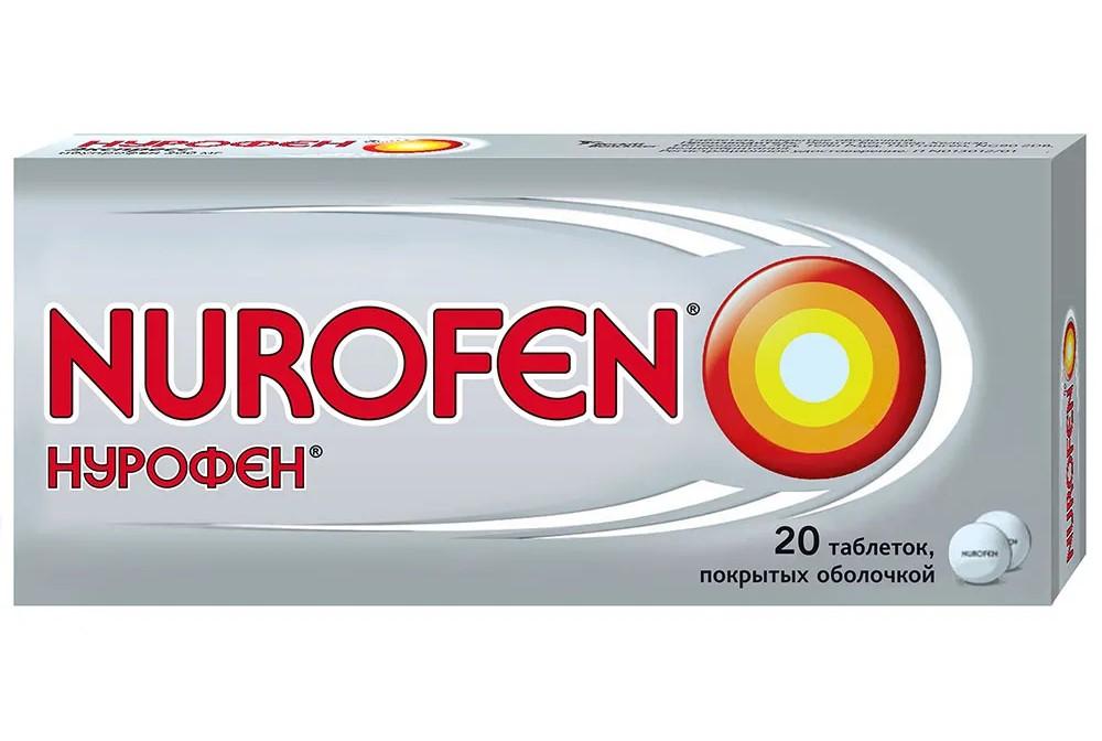 Нурофен от головной боли и мигрени